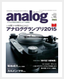 Analog-2014 WINTER vol. 46