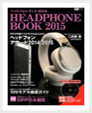 HEADPHONE BOOK 2015