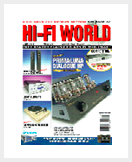 HiFi World (UK) -- ADL H128