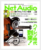 Net Audio vol13