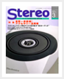 STEREO 2015,March