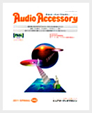 audio accessory review