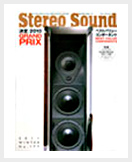stereo sound review